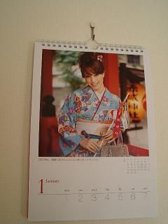 えびちゃんカレンダー